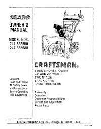Craftsman Snow Blower 486 2484 User Guide   ManualsOnline likewise Craftsman 88173 24  208cc Dual Stage Gas Snowblower further Craftsman   88165   6 5 hp Snowblower   Sears Outlet together with  further CRAFTSMAN OWNER'S MANUAL SNOW BLOWER Parts   Model 536886480 furthermore 22 best Craftsman tractors images on Pinterest   Tractors moreover All Snowblowers  Crank Manual   Sears moreover Snowblower Maintenance   How To Lube Your Self Propelled Drive furthermore  moreover Craftsman 31AS6BCE799 5 5 hp 24  path Two stage Snowblower as well Craftsman Snow Blower   eBay. on old craftsman snowblower 24 inch parts