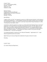 Sample Thank You Letter Format Letter Format For Thank You New Thank You Letter Format Customer 6