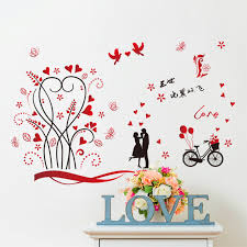 get quotations removable wall stickers romantic living room sofa background bedroom girls room wall stickers flower vine tree on wall art lovers with china wall art lovers china wall art lovers shopping guide at