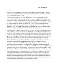 sample memoir essay how to write a personal memoir essay how to    memoir essay examples reflective essay essay sample memoir essay how to write a memoir essay examples