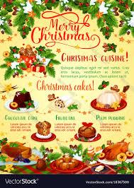 christmas dinner poster merry christmas dinner greeting poster royalty free vector