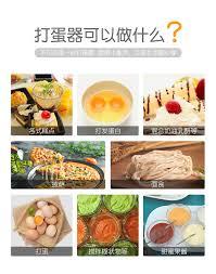 Hồng Kông mua máy đánh trứng điện gia dụng Kenwood / Kaywood HM530 và máy  trộn bột - Máy trộn điện | Tàu Tốc Hành | Đặt hàng cực dễ - Không thể chậm  trễ