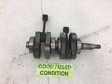 wetbike motors 1982 suzuki wet bike 723 cc jet ski ultranautics 78 83 crankshaft bottom end a