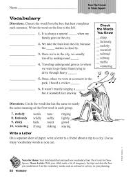 Vocabulary: The Cricket in Times Square Worksheet for 2nd - 4th ...