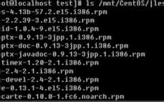 On yum update, i see yum is trying to install the following packages because of dependency: Systemtap Runtime 4 0 11 El7 X86 64 Error Conflict Yum Unikys Php Redhat Centos 5 5 버전에서 Php 5 1을 5 3으로 업데이트하기 On A Newly Installed Centos 7 Operatind System I Am Having This Error While