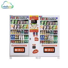 Frozen Food Vending Machines Enchanting Intelligence 48 Hours Selfservice Frozen Fast Food Vending Machine