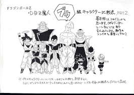 Height Charts For Z Dragonball Forum Neoseeker Forums