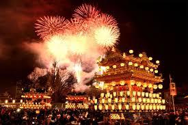 Image result for festivals of japan