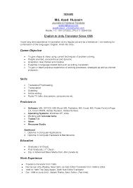 Regular Resume Tomyumtumweb Com