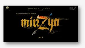 mirza name wallpaper hd transpa png