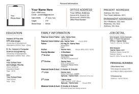 Bio Data Latest Format Marriage Bride Cv Biodata Resume Sample Matrimonial Resume
