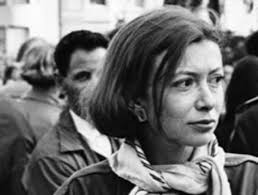 first impressions  how to open a personal essay   signature readsjoan didion in   the year she published