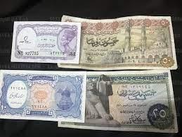 بعضها يصل سعرها بنحو 130 ألف جنيه.. أسعار العملات القديمة في مصر - كورة في  العارضة