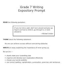 expository essay prompts staar   essay rd grade writing prompts expository essay third art
