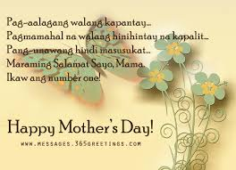 Tagalog Greeting Cards Mothers Day Messages Tagalog Happy Mothers