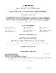Medical Billing Sample Resume Directory Resume Sample