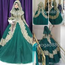 Turkish Islamic Women Wedding Dress 2016 Couture Ball Gown Robe De