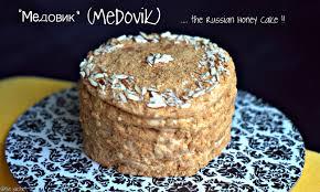 Ma Niche Medovik aka Russian Honey Cake Baking Partners 1st