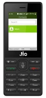 nokia phone 2014 price list. jiophone nokia phone 2014 price list b