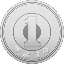 日本の一円玉硬貨正面のイラスト 無料商用可能メダル