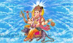 Image result for தொந்தி பிள்ளையார்