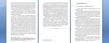 Понятие и виды ценных бумаг Курсовая Магистр  Понятие и виды ценных бумаг Курсовая работа