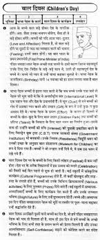 cover letter essay about child labor essay about child labor  cover letter essay on child labour in hindi m thumbessay about child labor