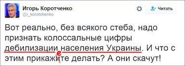 Эльшад Бабаев on Скажи i korotchenko а фальшивые  11 18 am 7 jan 2016