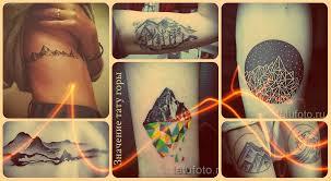 значение тату горы смысл история и фото примеры готовых тату