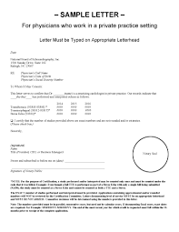 10 Certification Letter Format Farmer Resume