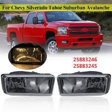 2008 Chevrolet Silverado Fog Light Bulbs Us 21 68 37 Off 2018 New 1pair Smoked Bumper Fog Lights For 2007 2008 2009 2010 2011 2012 2013 2014 For Chevy Silverado Tahoe Suburban Avalanche In