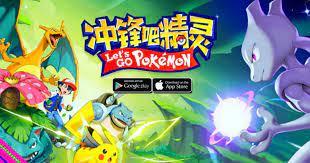 Bootleg Pokémon Game Has Surprisingly Beautiful Graphics, Draws Ire Of Fans