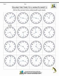 Math : Free Math Minute Worksheets Imperialdesignstudio Mm With ...