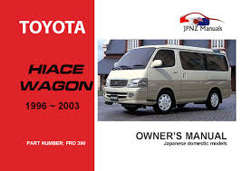 Toyota - Hiace Wagon car owners Manual | 1996 - 2003