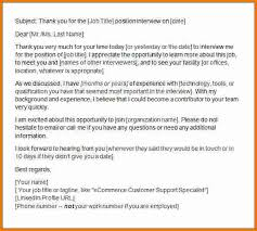 5 Thank You Email After Phone Interview Expense Report