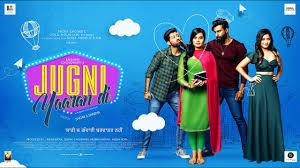 Punjabi Poster Design Jugni Yaaran Di Poster Design Latest Punjabi Movie 2019 F1 Digitals