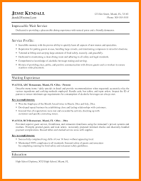 8 Waitress Resume Examples Self Introduce
