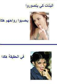 الجزائريون ههههههههههه images?q=tbn:ANd9GcS