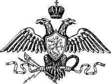 Ставропольское казачье юнкерское училище — Википедия