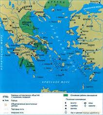 Древняя Греция история развития Периоды древней Греции Карта древней Греции