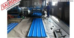colour coated roofing sheet manufacturers in india