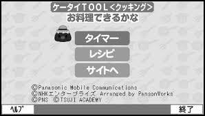 取扱説明書 Docomo Style Series P 10a 日本語