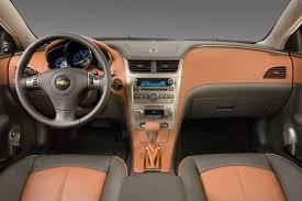 2008 Chevrolet Malibu lt Market Value - What's My Car Worth