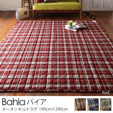 tartan kilts size washable rugs popular quilt bahla bahia 190 x 240 cm color beige blue red green washable quilted rug quilt rugs tartan quilt rugs
