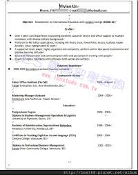 sample resume for special education paraprofessional sample sample resume for special education paraprofessional special education paraprofessional resume samples jobhero objective to resume sample
