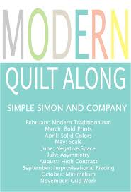 Modern Quilt Along-Modern Traditionalism with Amy Ellis - Simple ... & Modern Quilt Along–Modern Traditionalism with Amy Ellis Adamdwight.com