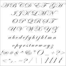 customizable edwardian script font letters zoom