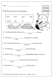 Verb to be exercise for kids