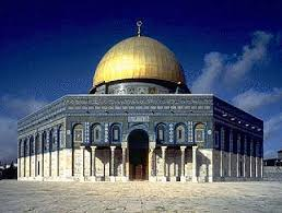 Image result for picture of the dome of the rock