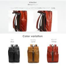 leather backpack mens leather art fire artphere toyooka bag toyooka bag leather backpack bag mens